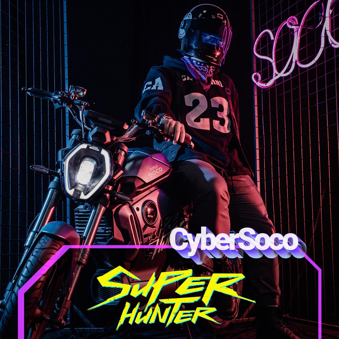 Super Soco #CyberSoco competition